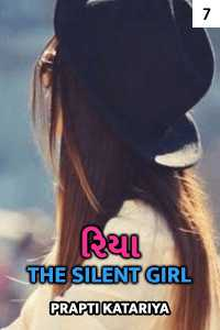 રિયા - the silent girl... part - 7
