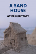 A SAND HOUSE by Goverdhan Yadav in English