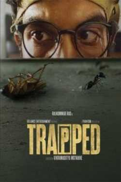 film Trapped की फिल्म समीक्षा by Prahlad Pk Verma in Hindi