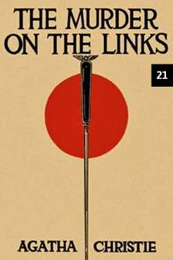 The Murder on the Links - 21 by Agatha Christie in English