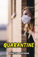 Quarantine by Mahesh makvana in English