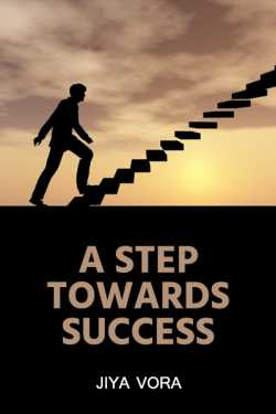 A STEP TOWARDS SUCCESS by Jiya Vora in :language