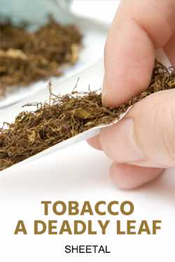 Tobacco a deadly leaf by Sheetal in English