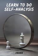 Learn To Do Self-Analysis by JIRARA in English