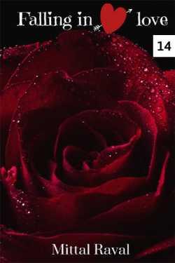 Falling in love - 14 - Is it possible....?