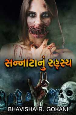 Sannatanu Rahashy - Part 1 by Bhavisha R. Gokani in Gujarati
