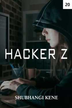 Hacker Z - 20 by Shubhangi Kene in English