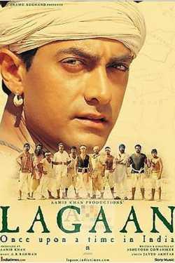 lagaan by Niraj Bishwas in Hindi