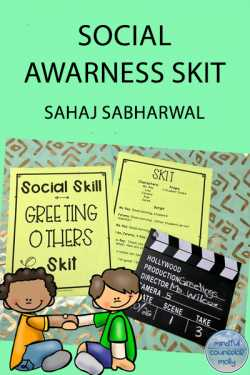 Social awareness by Sahaj Sabharwal in English