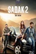 फिल्म सड़क-2 की फिल्म समीक्षा by Prahlad Pk Verma in Hindi