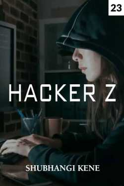 Hacker Z - 23 by Shubhangi Kene in English
