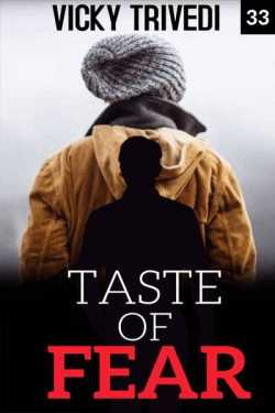 Taste Of Fear - 33 by Vicky Trivedi in English