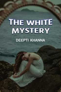 The white mystery by Deepti Khanna in :language