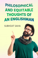 Philosophical and Equitable thoughts of an Englishman by subhojit saha in English