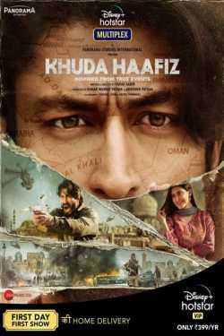 film khuda hafiz by Prahlad Pk Verma in Hindi