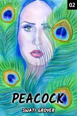 Peacock - 2 by Swatigrover in Hindi
