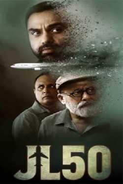TV सीरीज JL50 की समीक्षा by Prahlad Pk Verma in Hindi