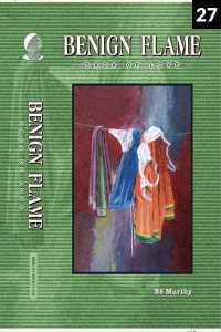 Benign Flame: Saga of Love - 27