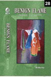 Benign Flame: Saga of Love - 28