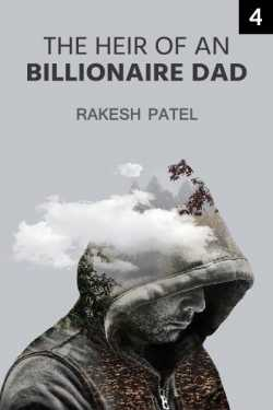 The heir of an Billionaire Dad - Chapter 4 Money or Love? by Rakesh patel in English