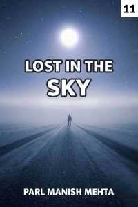 LOST IN THE SKY - 11