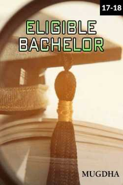 Eligible Bachelor - Episode 17 And 18 by Mugdha in English
