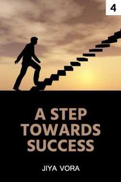 A STEP TOWARDS SUCCESS - 4 by Jiya Vora in English