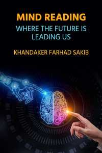 Mind Reading: Where the future is leading us
