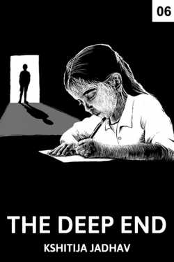 The Deep End - Chapter 6 - Indirect Crime by क्षितिजा जाधव in English