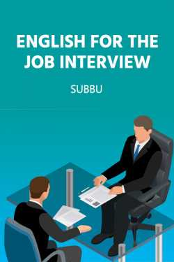 English for the Job Interview by Subbu in English