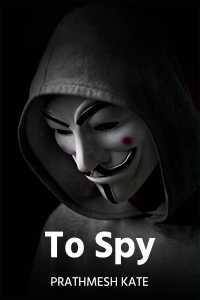 To Spy - 1