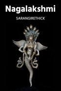 Nagalakshmi by Sarangirethick in English