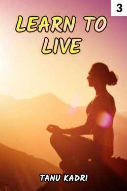 Learn to live - 3 by Tanu Kadri in Gujarati