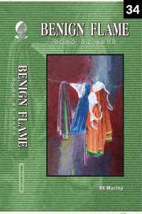 Benign Flame: Saga of Love - 34