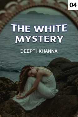 The white mystery - 4 by Deepti Khanna in English
