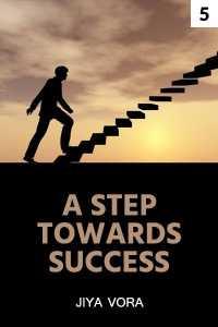 A STEP TOWARDS SUCCESS - 5