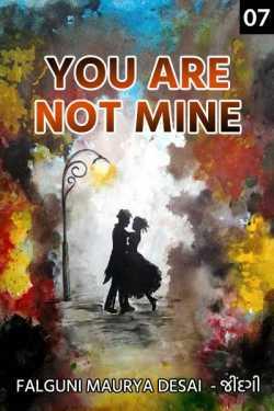 You Are not Mine - 7 by Falguni Maurya Desai _જીંદગી_ in English
