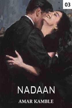 Nadaan - 3 by Amar Kamble in English