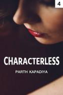 CHARACTERLESS - 4 by Parth Kapadiya in Gujarati