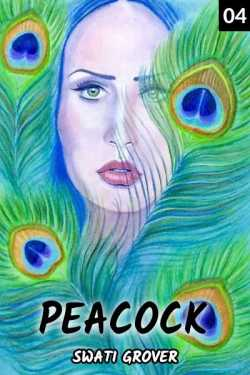 peacock - 4 by Swatigrover in Hindi