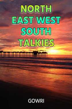 North East West South talkies by Gowri in English