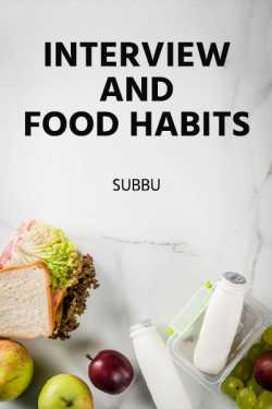 Interview and Food habits by Subbu in English