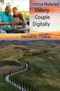 Corona Nurtured Elderly Couple Digitally by Hemakshi Thakkar in English