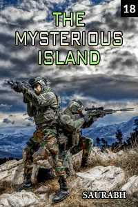 The Mysterious island - 18