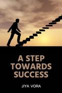 A STEP TOWARDS SUCCESS - 6 by Jiya Vora in English