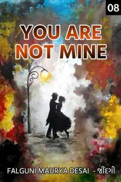 You Are not Mine - 8 by Falguni Maurya Desai _જીંદગી_ in English