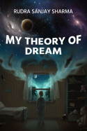My Theory Of Dream by Rudra Sanjay Sharma in English