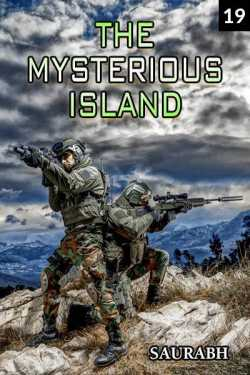 The Mysterious Island - 19 by Saurabh in English