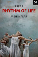 Rhythm of Life - part 2 - episode 9 by Vizhi Malar in English