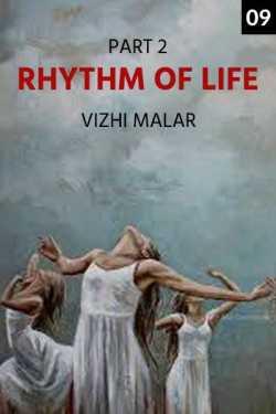 Rhythm of Life - part 2 - episode 9 by Vizhi Malar in English
